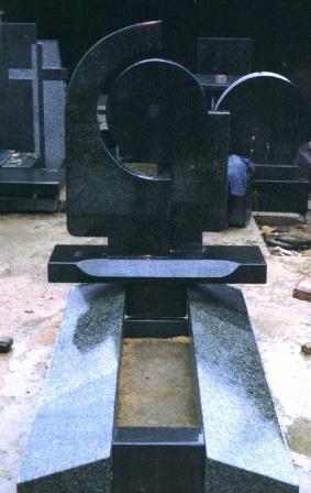 Памятник 1