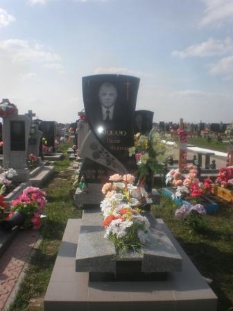 Памятник 1 3