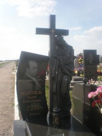 Памятник 1 8