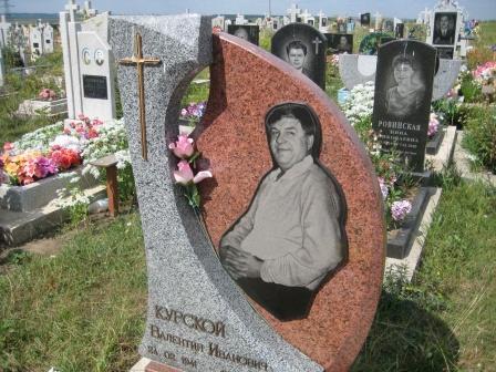 Памятник 8