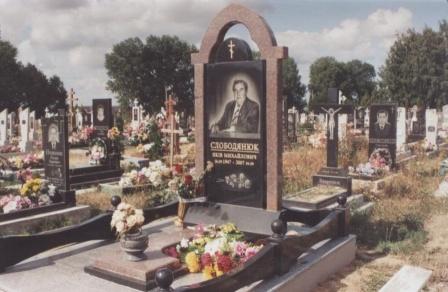 Памятник 2 5