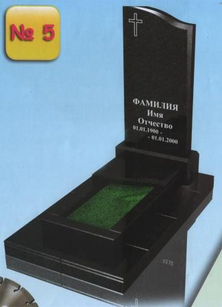 Памятник 3D № 0 5