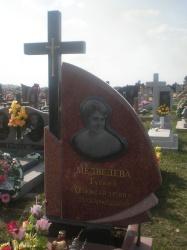 Памятник 1 7
