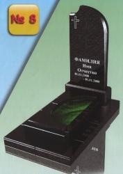 Памятник 3D № 0 8
