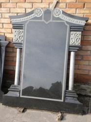 Памятник 1 0
