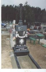 Памятник 3 7