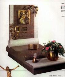 Памятник IT 1 8 0