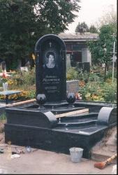 Памятник 3 1