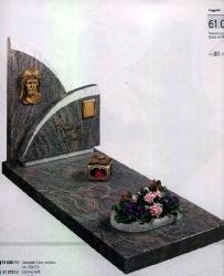 Памятник IT 0 9 6