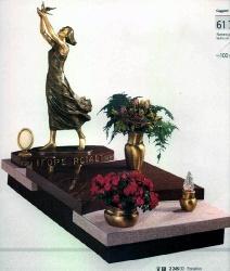 Памятник IT 1 8 6