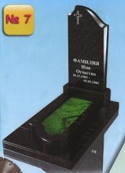 Памятник 3D № 0 7