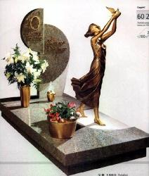 Памятник IT 1 7 4