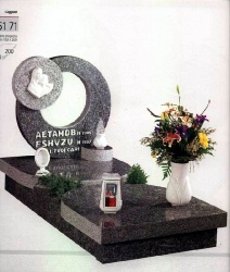 Памятник IT 1 7 7