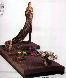 Памятник IT 1 9 1