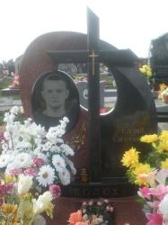 Памятник 1 4