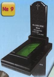 Памятник 3D № 0 9