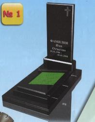 Памятник 3D № 0 1