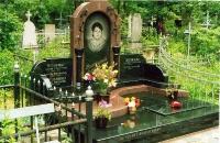 Памятник 2 7