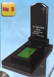 Памятник 3D № 0 3