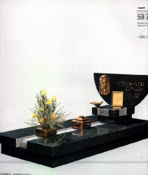 Памятник IT 1 7 8
