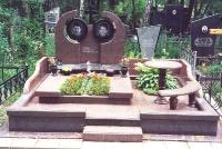 Памятник 2 9