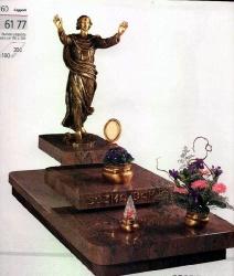 Памятник IT 1 8 7