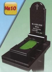 Памятник 3D № 1 0