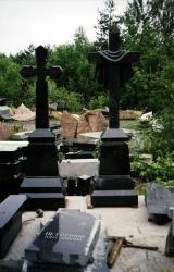 Памятник 3 0