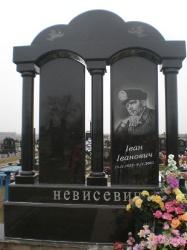 Памятник 2 6
